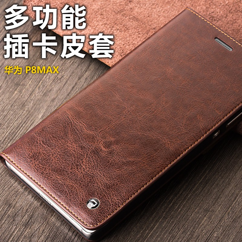 Leather huawei P8MAX P8MAX P8MAX flip phone shell protective cover business holster 6.8 inch male and female models