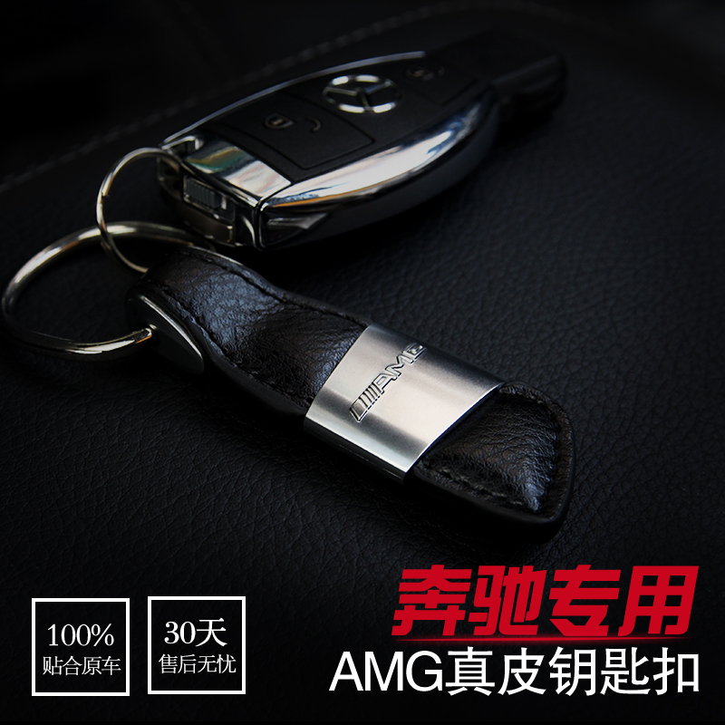 Leather keychain benz amg gla c200l glc metal premium car keychain key ring men keychain