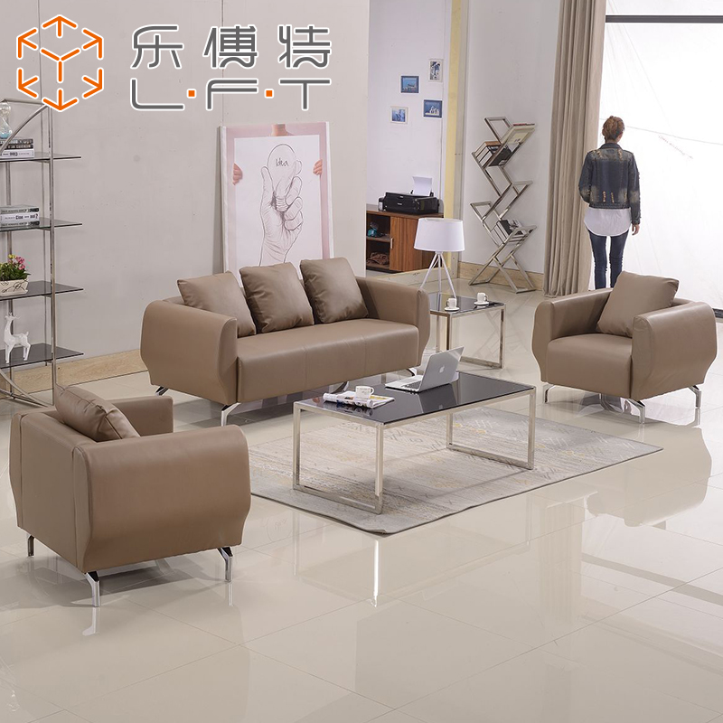 Leather office sofa modern minimalist fashion business office reception parlor three bits of fabric sofa leisure