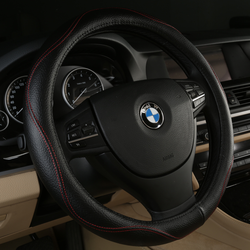 Leather steering wheel cover applicable seaview england geely panda vision free ship unisys europe grips