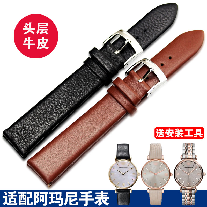 Leather strap male strap adaptering armani leather belt male pin buckle leather strap female form thin belt strap 18mm