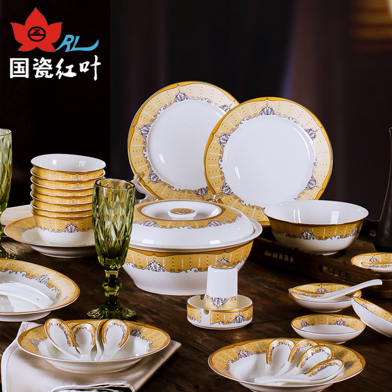 Leaves jingdezhen ceramic dishes suit continental bone china tableware set 28 head of fashion genuine love of bodyguards and assassins