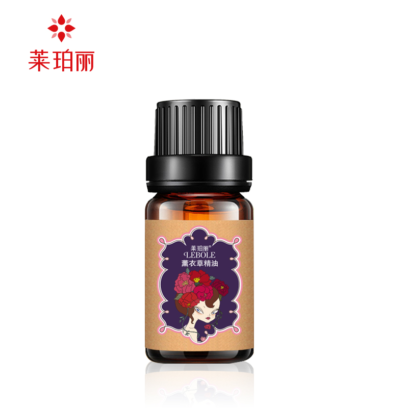 Lebole/lai poli lavender essential oil 10 ml genuine unilateral oil aromatherapy oils