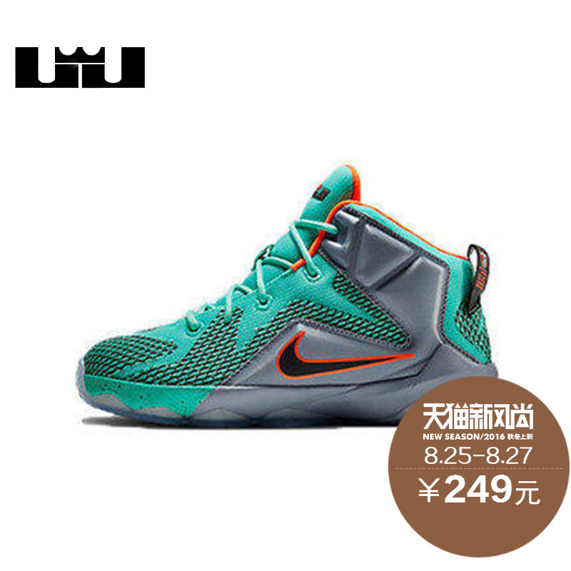 buy online 1a9b0 7e611 Get Quotations · Lebron nike lebron 12 infants and young children  cushioning basketball shoes 685184-302685185
