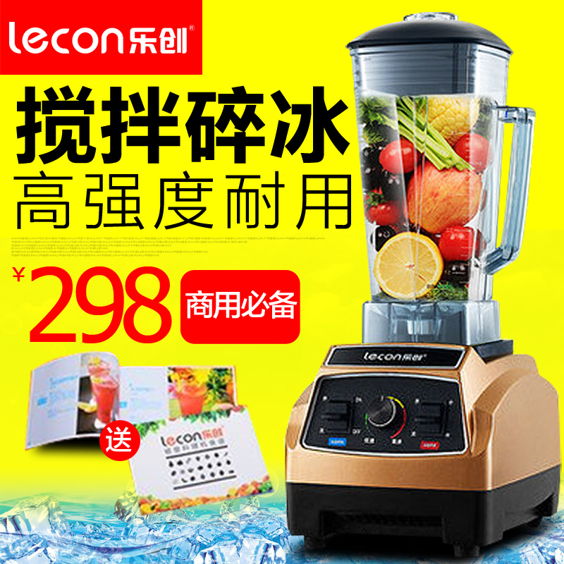 Lecon/music creators LC-L01 sand milkshake machine ice machine tea shop commercial ice machine ice milk mixer