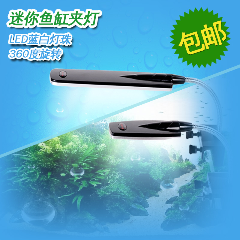 Led aquarium lights aquarium plants aquarium clip light mini turtle tank planted tank aquarium lights aquarium lights lighting lamps