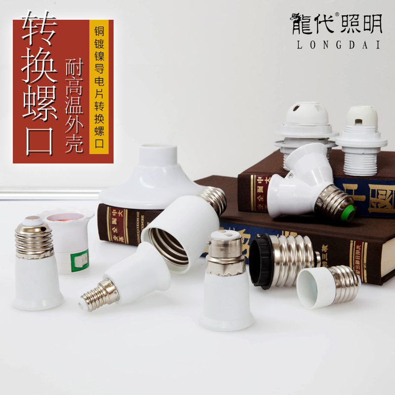 Led bulb e14 e27 turn b22 turn bayonet lamp holder converter adapter e40 lamp socket head interface switch