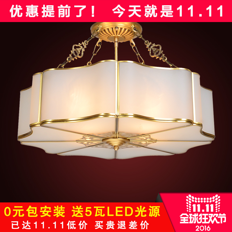 Led ceiling lamp european personality restaurant full copper lamps copper lamps ceiling lights minimalist living room bedroom den dimming