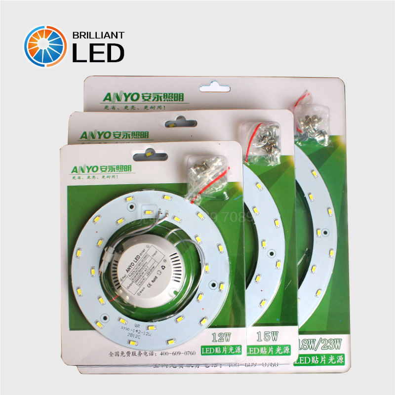 Led ceiling light panels transform light board conversion board 5730 smd light ring round the lamp can light bar lamp beads section