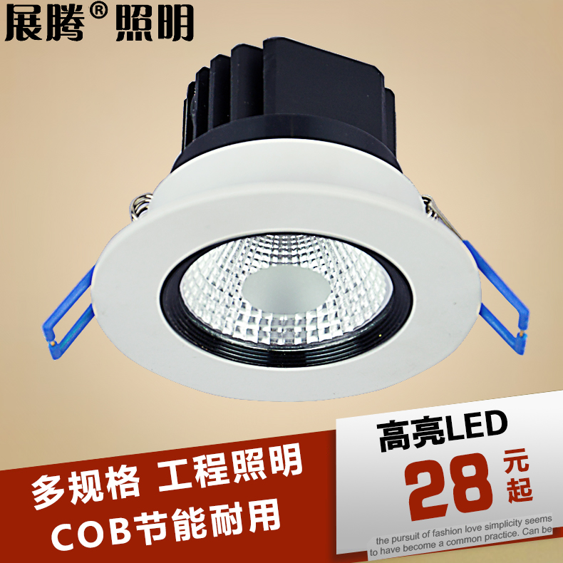 Led ceiling lights cob 3w5w7w10w15w ceiling lights embedded highlight energy saving lamps lamp light efficiency