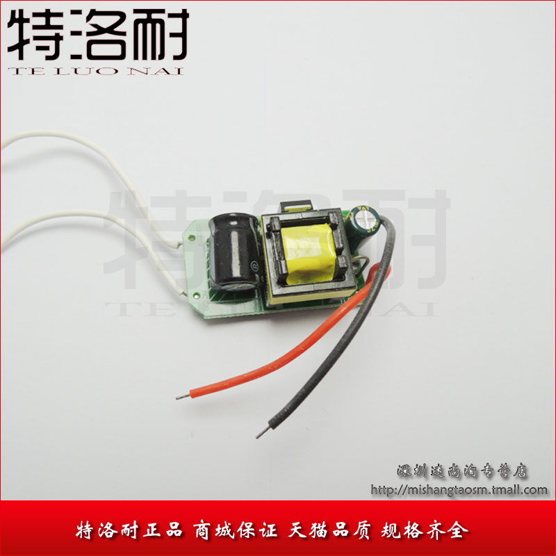 Led constant current drive power 5-7*1 w led constant current drive built-in power supply board is