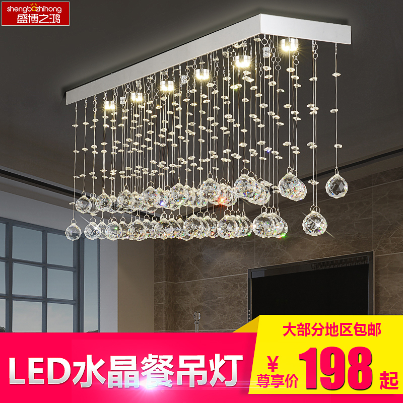 Led crystal chandelier modern minimalist restaurant lights aisle lights light bar lamp lighting creative personality