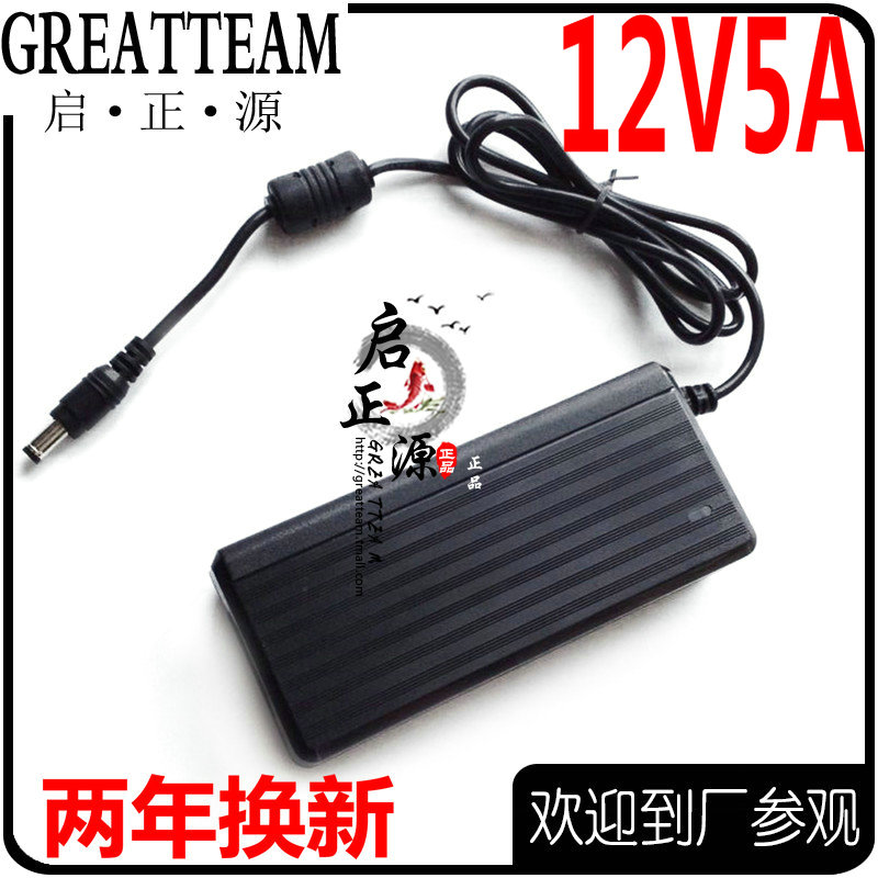 China 60w Laptop Adaptor, China 60w Laptop Adaptor Shopping Guide ...