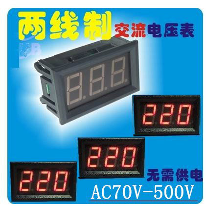 Led digital display two wire digital tier ac voltage meter head ac220v mains 70V-380V-500V