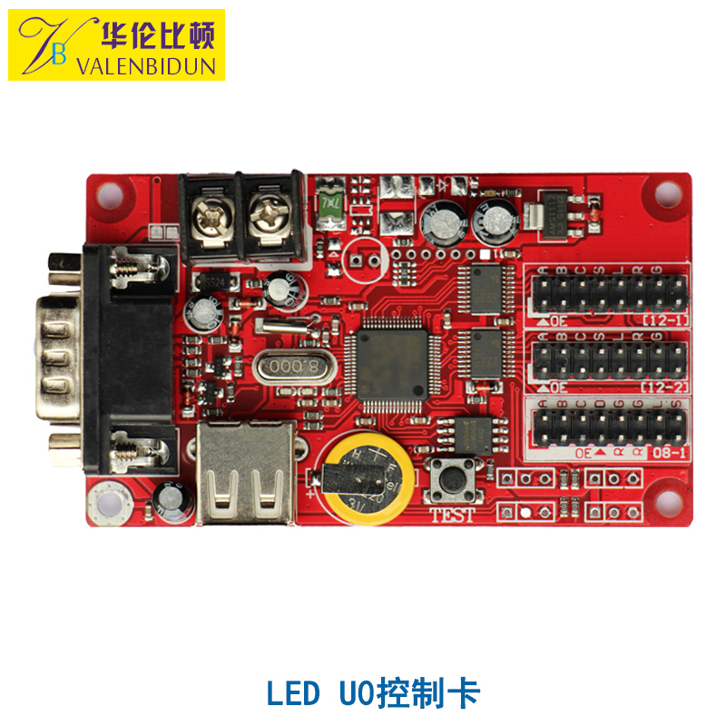 Led display advertising screen control card led control card u disk controller card avic aircraft u 0 full color control card