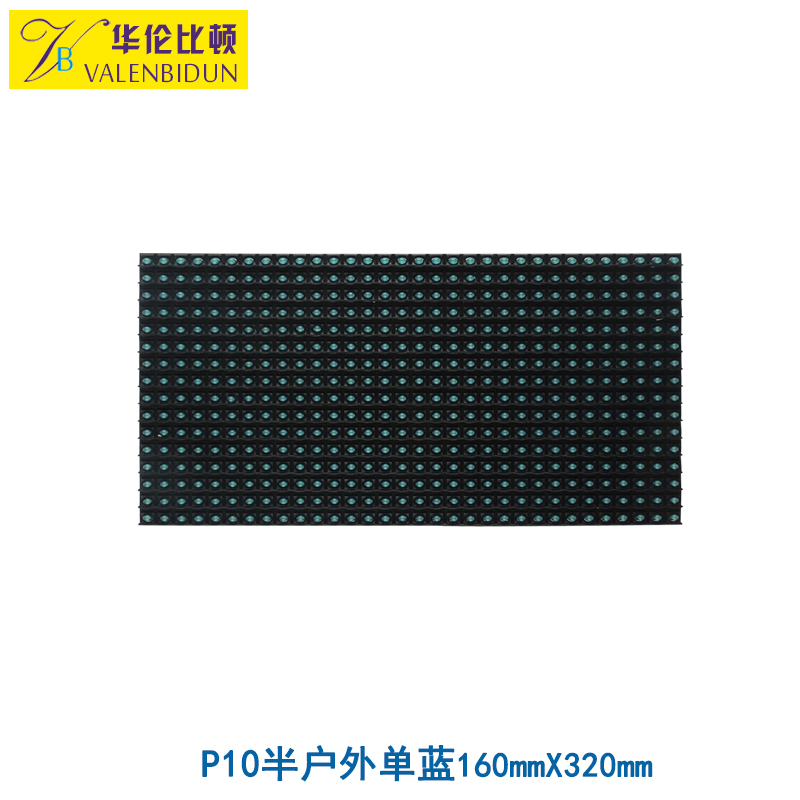 Led display advertising screen door head screen unit board p10 single blue high brightness outdoor unit board wholesale