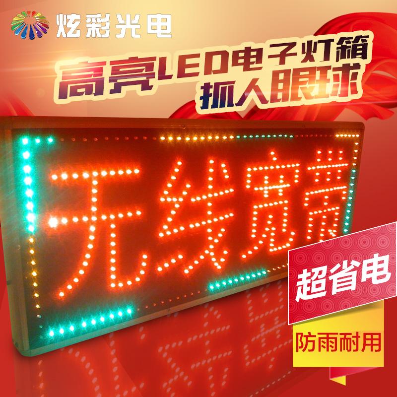 China Flashing Window Signs, China Flashing Window Signs