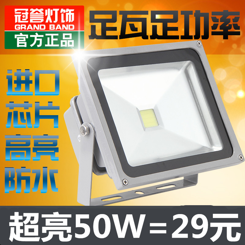 Led flood light 100w50w150w200w mining lamp projection lamp floodlights street lamp outdoor waterproof