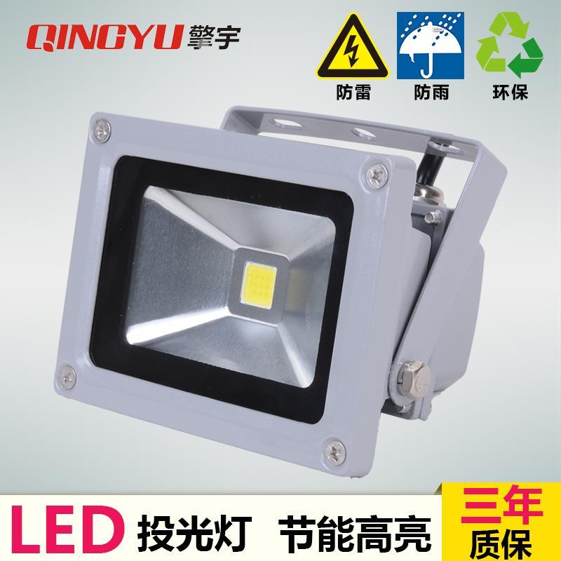 Led flood light outdoor street lights 50w70w100w spotlights outdoor floodlights advertising lights lawn lamp courtyard plaza