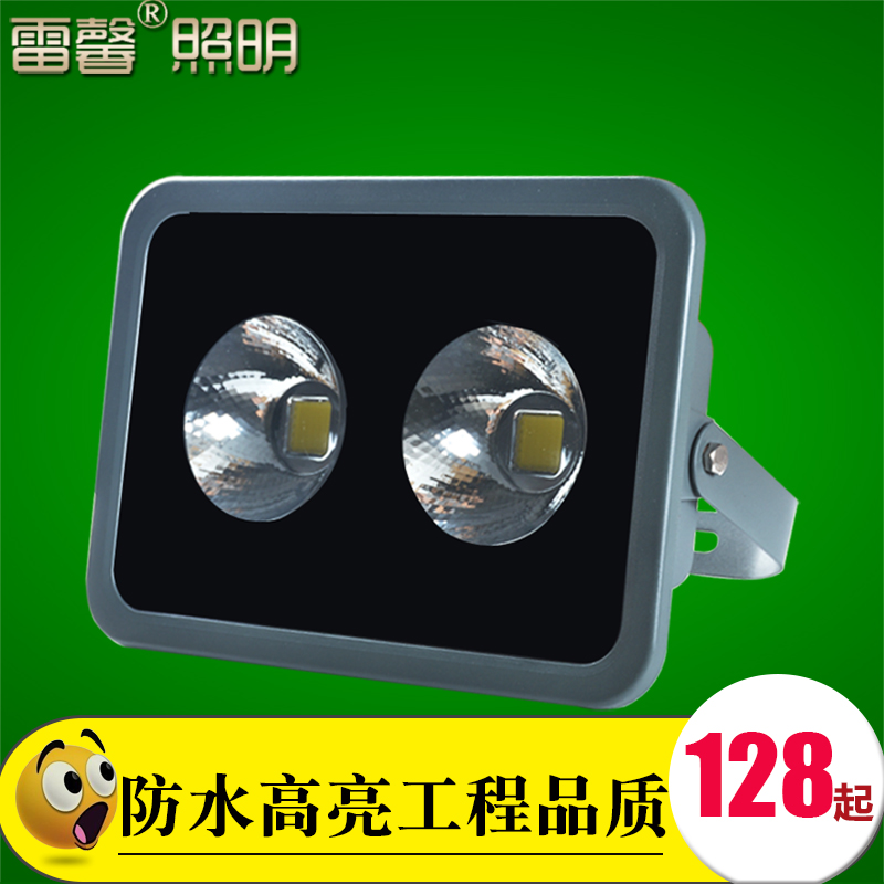 Led flood light spot light outdoor waterproof outdoor signs advertising lights 100W200W50W150W20 engineering foot tile