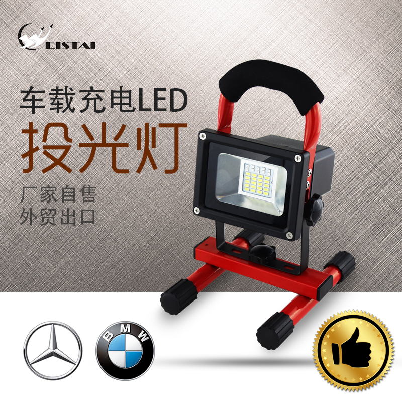 Led floodlight floodlight outdoor lights emergency lights car charge mobile projection lamp light shining light super bright waterproof