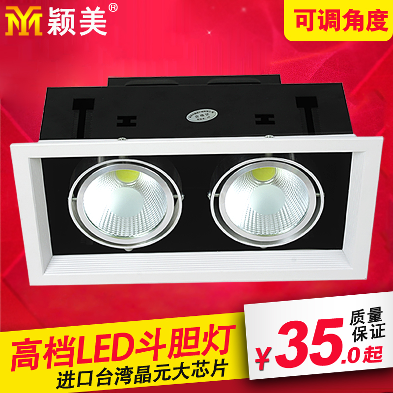 Led lights venture cob grille square ceiling downlights embedded black beans headed three single head grille spotlight