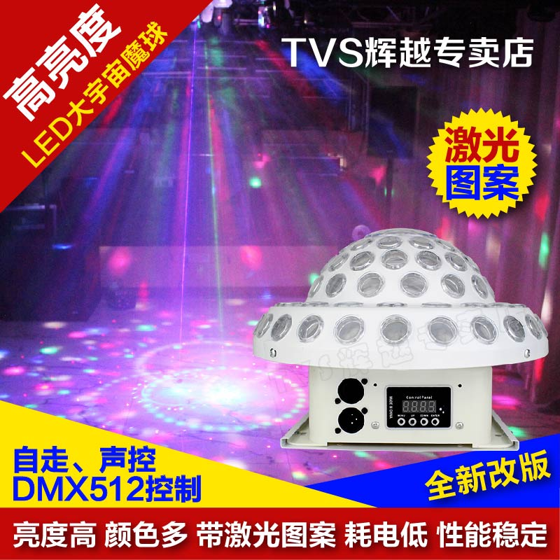 Led magic ball effect light bar laser light ktv rooms lights flash magic ball stage lighting laser lights dance hall