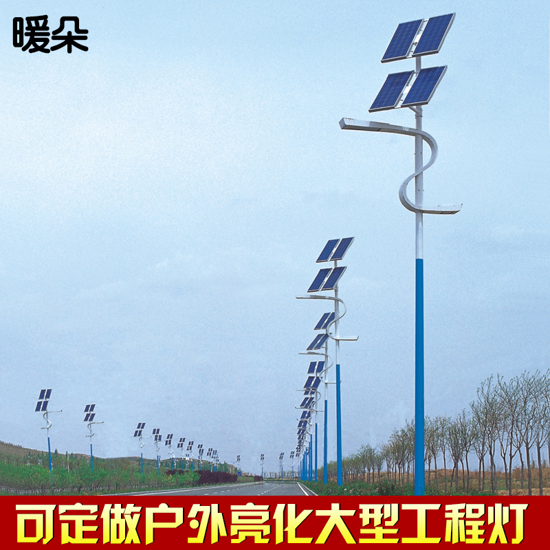 Led solar street light 6 m new rural outdoor basketball court lights residential landscape garden lights street lights high pole