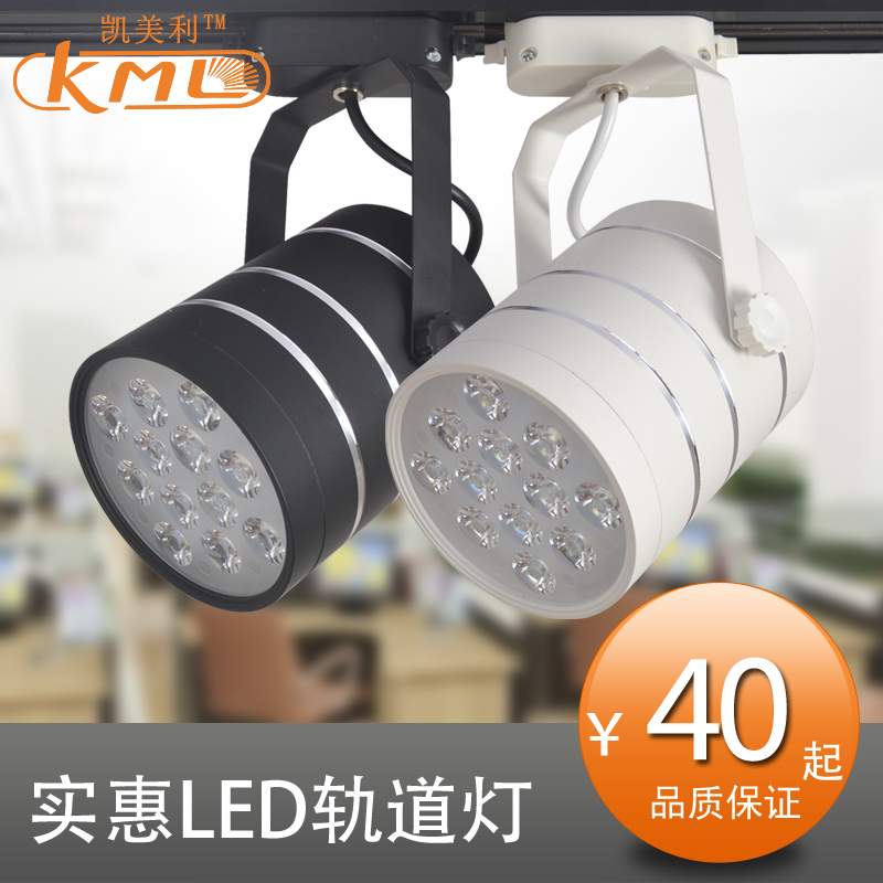 China track lighting lights china track lighting lights shopping get quotations led track lighting track lighting clothing store shooting lighting lamps energy saving small office exhibition hall aloadofball Images