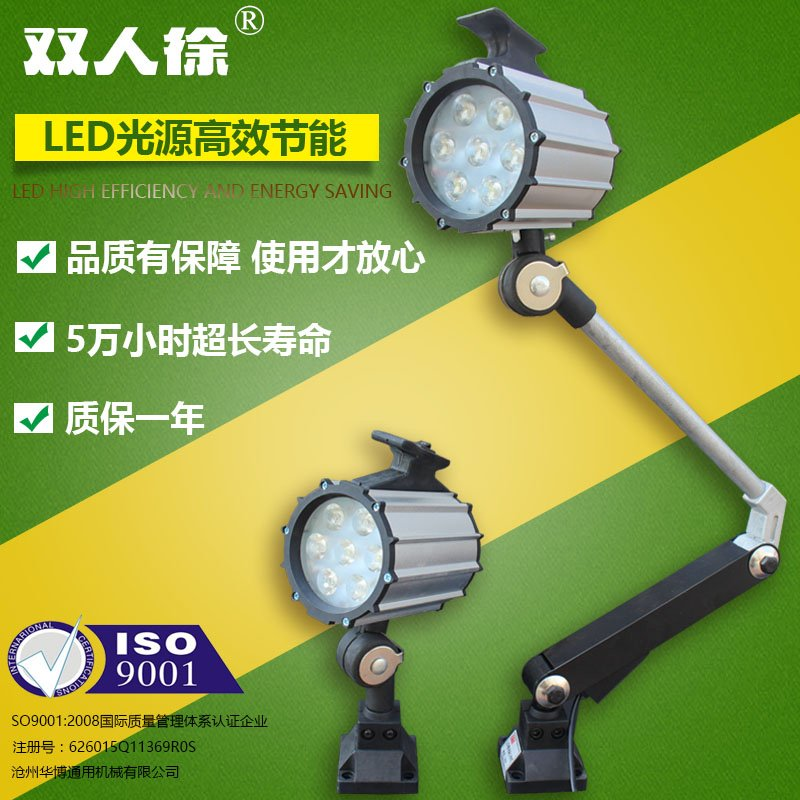 Led work light machine lathe machinery lighting lamps 3w5w7w prevent water machine light 24v36v110v220v