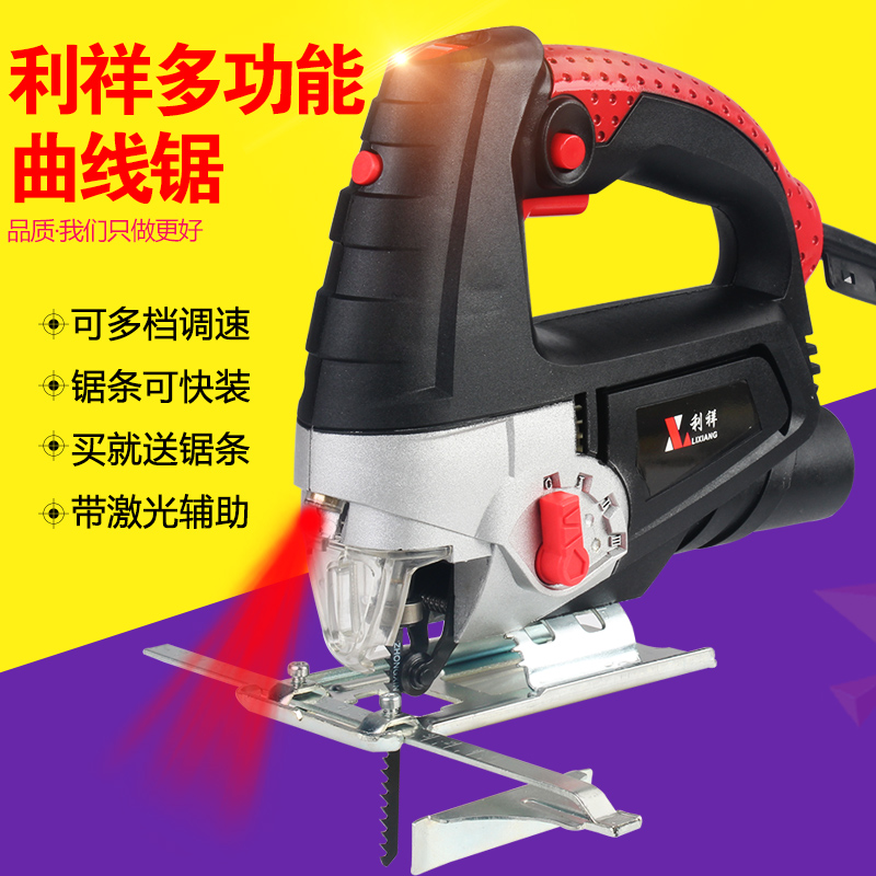 Lee cheung multifunction household electric jig saw woodworking hand saws chainsaw metal sheet metal cutting machine