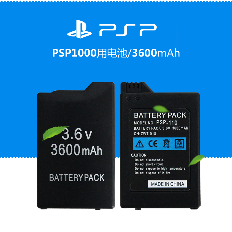 Get Quotations Lee Dunlop Sony Psp1000 Battery Built In 3600 Ma Large Capacity Long Life With