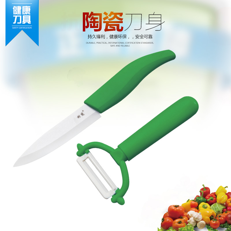 Lee porcelain 4 3-inch fruit knife peeler piece ceramic knife fruit knife peeler ceramic knife tool kit