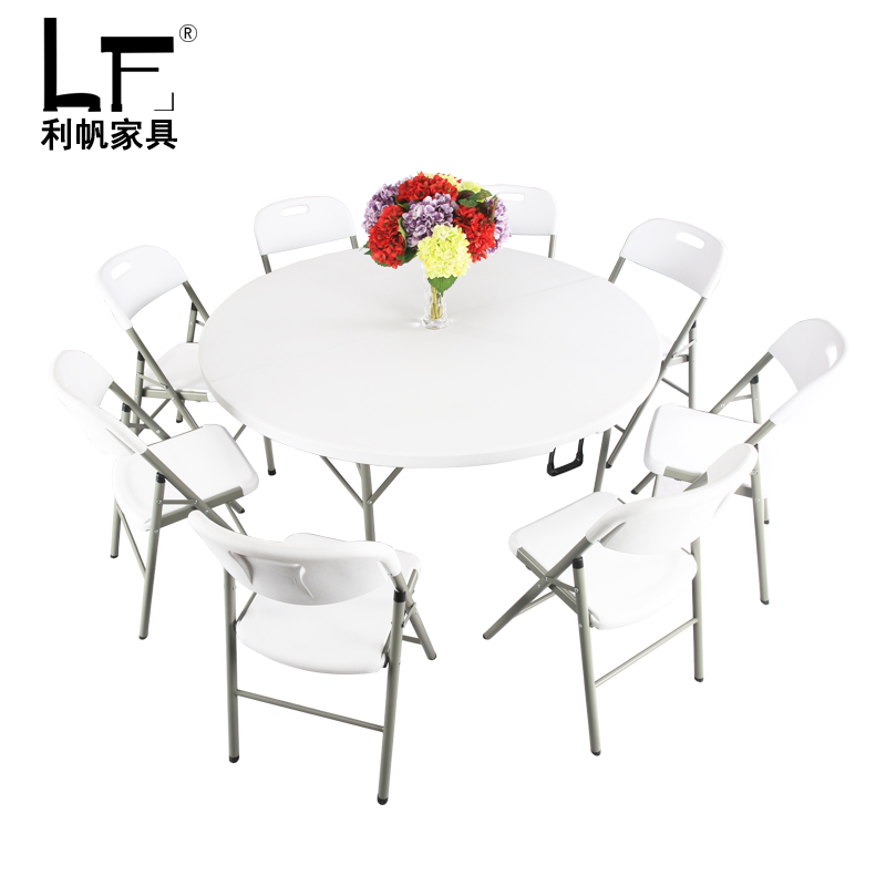 Get Ations Lee Sails Family Dinner Table Folding Conference And Chairs Hotel Banquet Large Round Outdoor