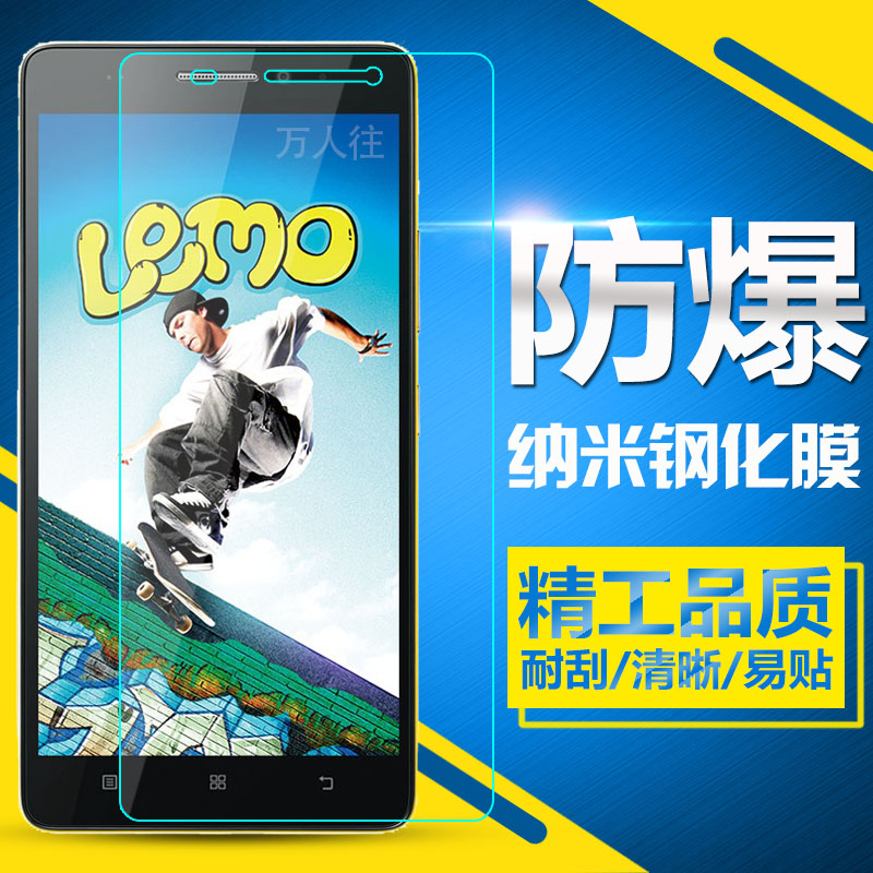 Legend music lemon lemon k3 k3 K50-T3S K50-T5 note tempered glass membrane phone film film protective film