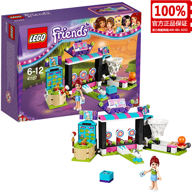 Lego building blocks educational toys playground 41127 girls under the age of input from the assembled friends series of particles