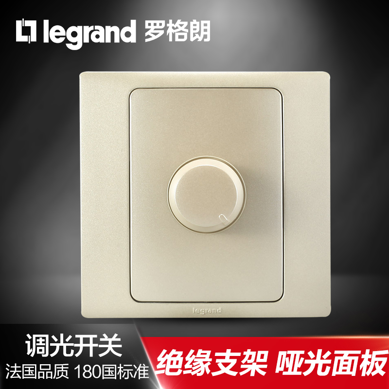 Legrand switch socket panel mercure champagne bedside lamp dimmer switch dimmer knob promise tune type 86