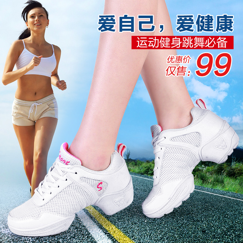 Leibo genuine leather dance shoes women increased soft bottom shoes women dancing shoes black mesh square dance shoes autumn and winter shoes