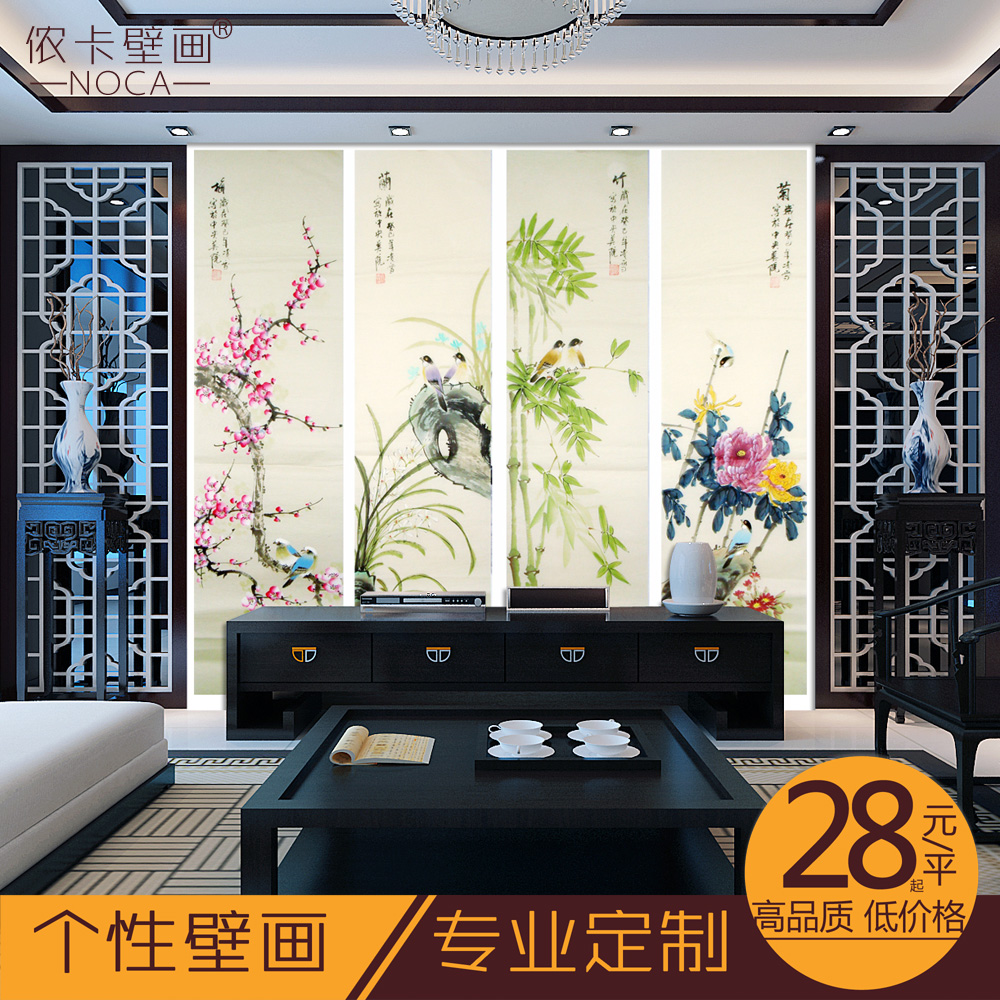 china diy bamboo mural china diy bamboo mural shopping guide at wall stickers lennon card large mural custom wallpaper backdrop painted chinese bamboo and chrysanthemum merlin painted bird and