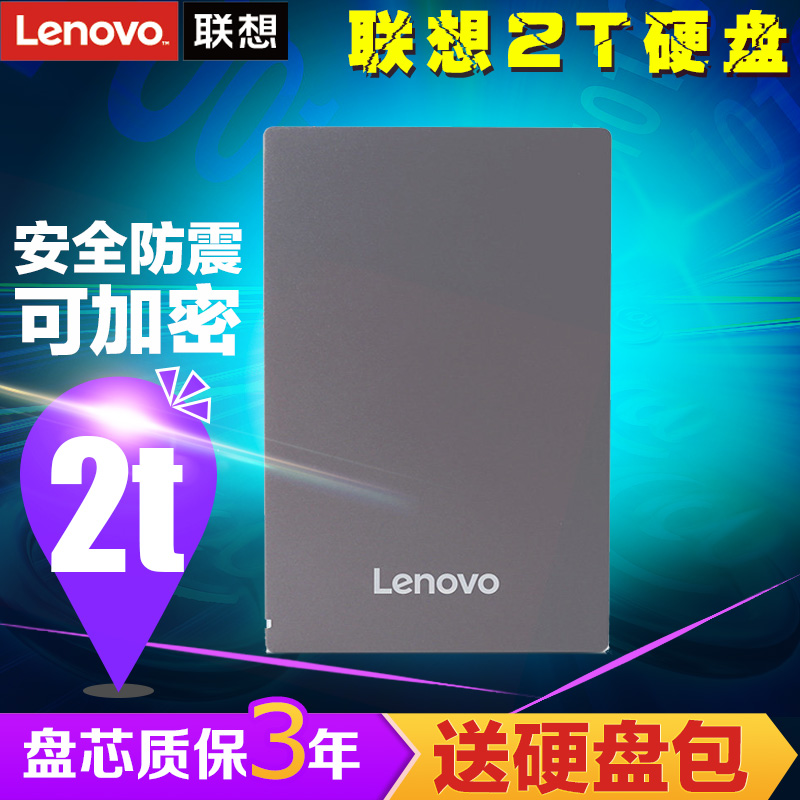 Lenovo f309 mobile hard disk 2 tb usb3.0 high speed mobile hard disk 2.5 inch tb mobile hard disk free shipping