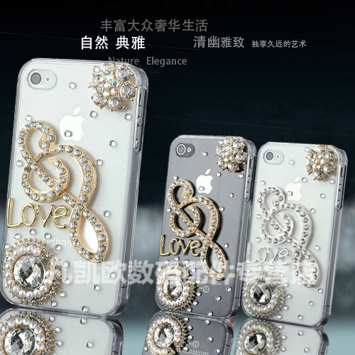 Lenovo lenovo a850 a850 a630e rhinestone mobile phone shell music lemon x_3 protective sleeve notes