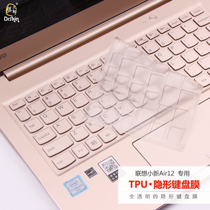 Lenovo/lenovo little new 6Y30 air12 inch protective film laptop keyboard membrane transparent 12.2