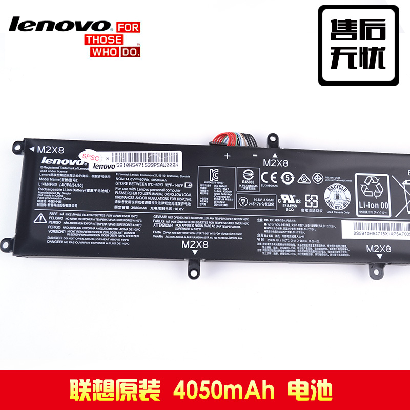 Lenovo (lenovo) savior savior 14 laptop battery 15 laptop battery