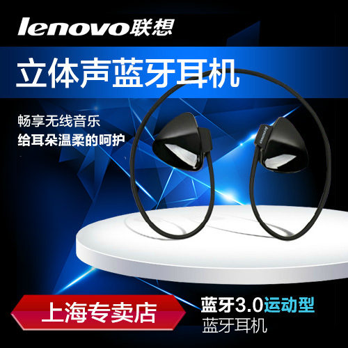 Lenovo/lenovo w520 bluetooth headset sports running fitness wireless earbud stereo headset free shipping