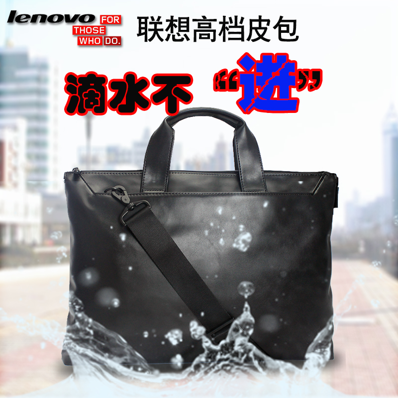 Lenovo thinkpad laptop bag laptop bag 14 laptop shoulder bag business bag waterproof shipping