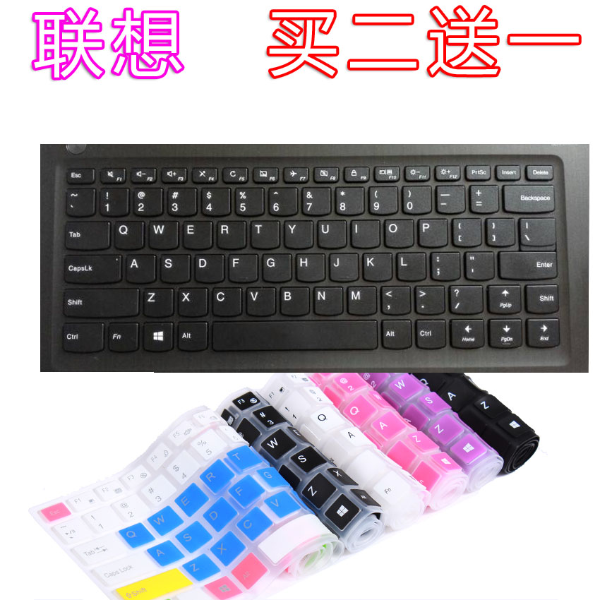 Lenovo yangtian YOGA710-14 small new 310 classic edition V310-14ISK 510S excellent version of the keyboard membrane