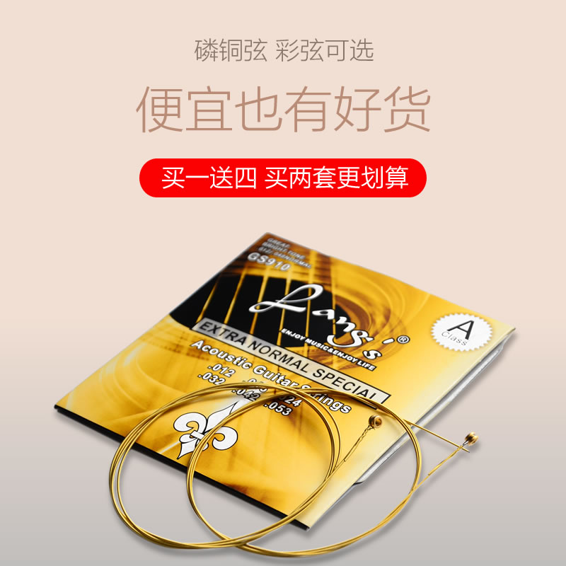 Lens genuine folk guitar strings color string acoustic guitar strings a chord chord chord sets and more free shipping