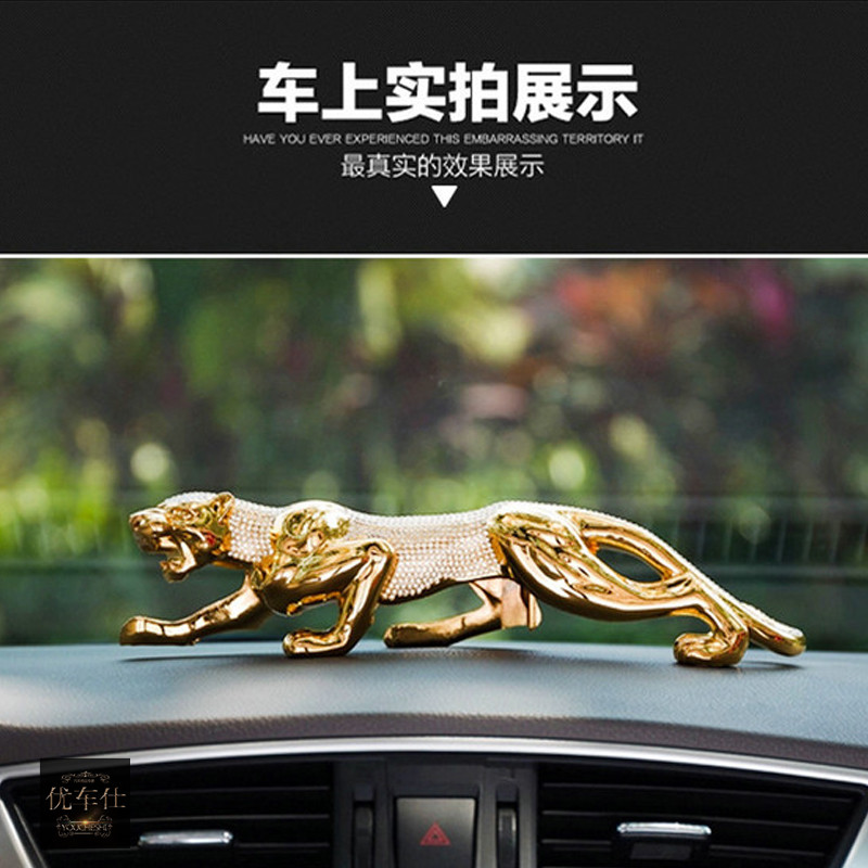China Leopard Car Set China Leopard Car Set Shopping Guide At