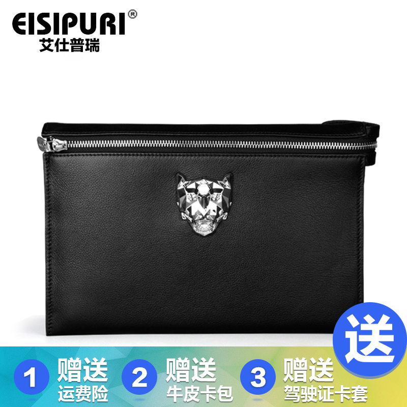 Leopard head men's leather clutch handbag personality korean version of the european and american metal letter letter envelope bag fashion handbag soft leather