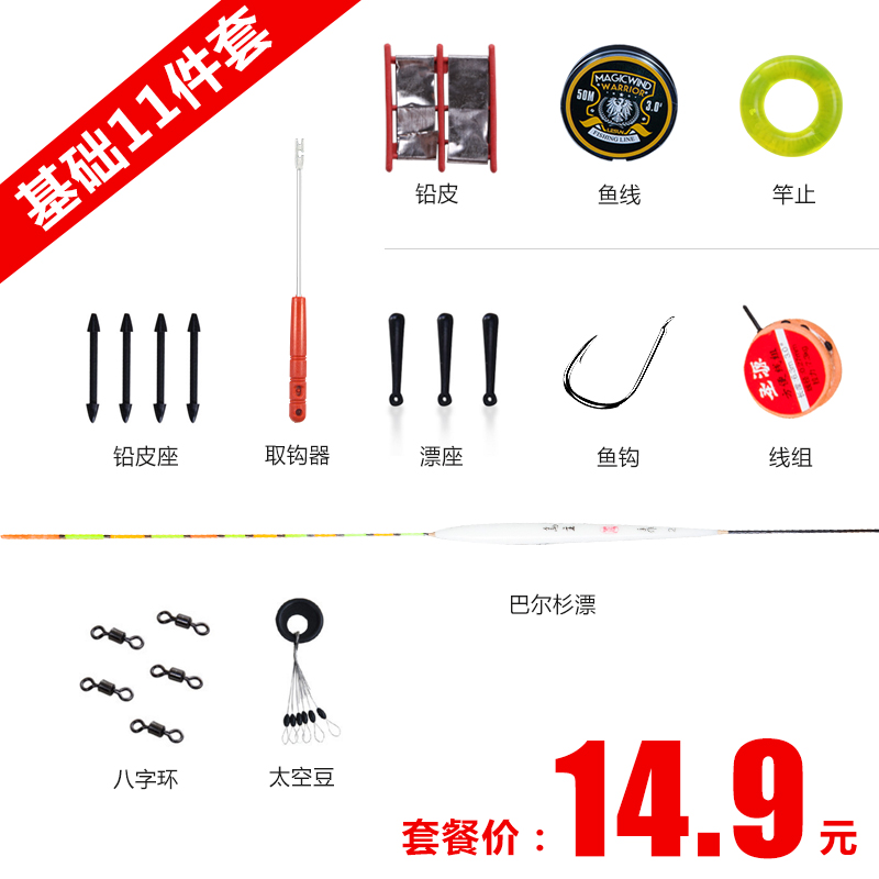 Lesun necessary fishing accessories kit spree spree taiwan fishing sea fishing tackle fishing necessary